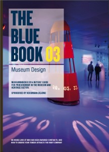 Blue Book 3 Cover